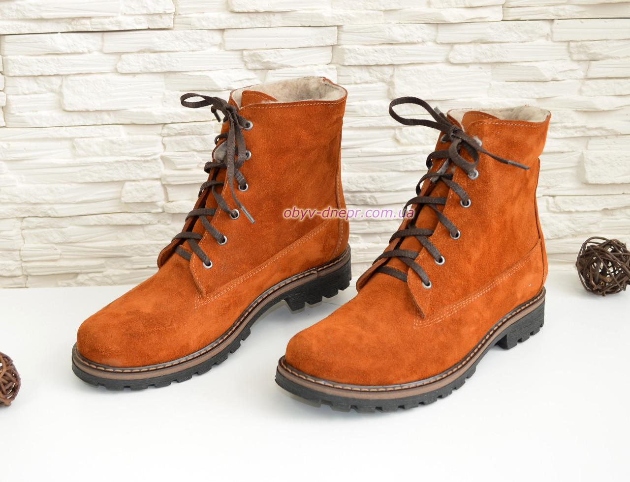 Женские ботинки замшевые рыжие на байке, фото 4