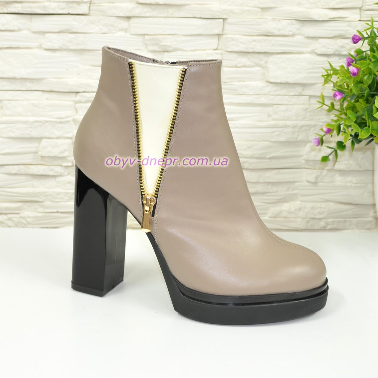 Полуботинки женские на высоком каблуке, цвет визон/бежевый