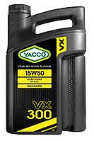 Моторное масло YACCO VX 300 15W50(5L)