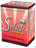 Солстик Нутришн - Solstic Nutrition