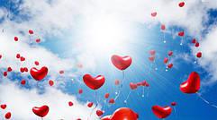 Ко Дню Всех Влюбленных