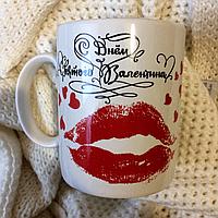 Чашка любовь в ассортименте, фото 1