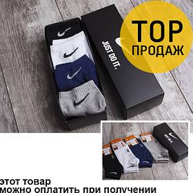 Мужские носки Nike Найк / комплект мужских носков / короткие мужские носки
