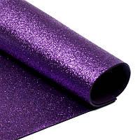 Фоамиран Фиолетовый 2 мм с глиттер (блестки) 20х30 см самоклейка 1 шт, фото 1