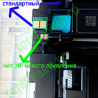 Чип APEX HP Color Pro M252/ M274/ M277 NEW! ( Cyan 2,3K CF401X )