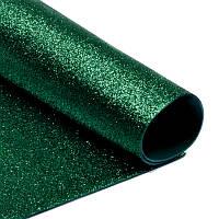 Фоамиран Изумрудный зеленый 2 мм глиттер (блестки) 20х30 см самоклейка 1 шт