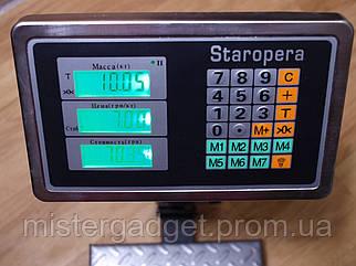 Весы торговые 200кг STAR OPERA