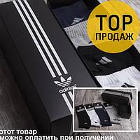 Мужские носки Adidas Адидас / комплект мужских носков / короткие мужские носки