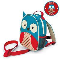 Рюкзак с ремешком безопасности Skip Hop Совёнок (212204) (879674007321)