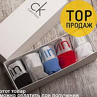 Мужские трусы Calvin Klein Кельвин Кляйн / Комплект мужских трусов / мужское нижнее белье