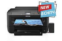 Принтер Epson Workforce WF-7110 с бесконтактной СНПЧ (БСНПЧ) и чернилами ORIGINALAM.NET