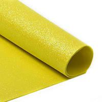 Фоамиран Лимонный желтый 2 мм глиттер (блестки) 20х30 см