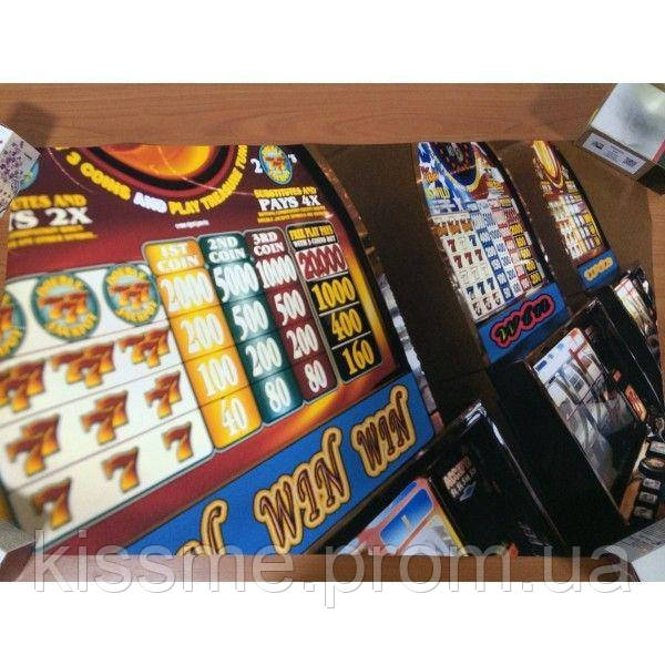 Распродажа игровые автоматы киев игровые аппараты б л