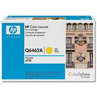 Картридж HP лазерный для HP C CM4730 yellow