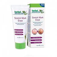 РАСПРОДАЖА! Stretch Mark Erase крем от растяжек и шрамов
