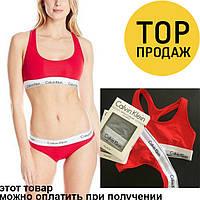 Женское нижнее белье Calvin Klein Кельвин Кляйн / Женский бюсгальтер + женские трусы, красные, черные, белые