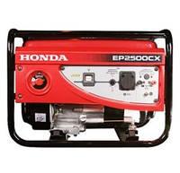 Генератор Honda EP2500CX1 RGHC