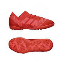Детские сороконожки adidas JR Nemeziz Tango 17.3 TF CP9238