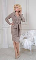 Женский костюм Аврора А3, фото 1