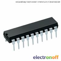 Микросхема M74HC4520B1R, корпус DIP-16 (сдвоенный 4-разрядный двоичный счетчик)
