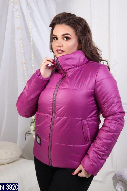 Демисезонная женская курткаткань плащевка + синтепон 150 на подкладки. Размер: 48-50, 52-54, 56