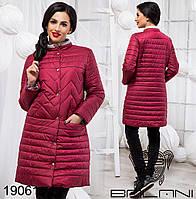 Длинная женская куртка на синтепоне без капюшона от производителя Украины ТМ Balani (42,44,46,48)