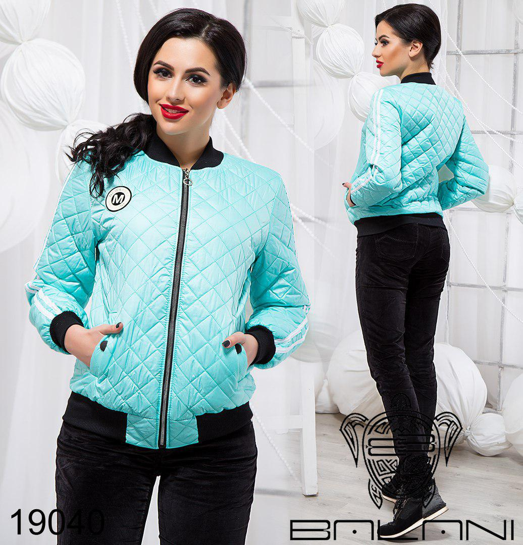 Стильная короткая демисезонная женская куртка ТМ Balani (42,44,46)