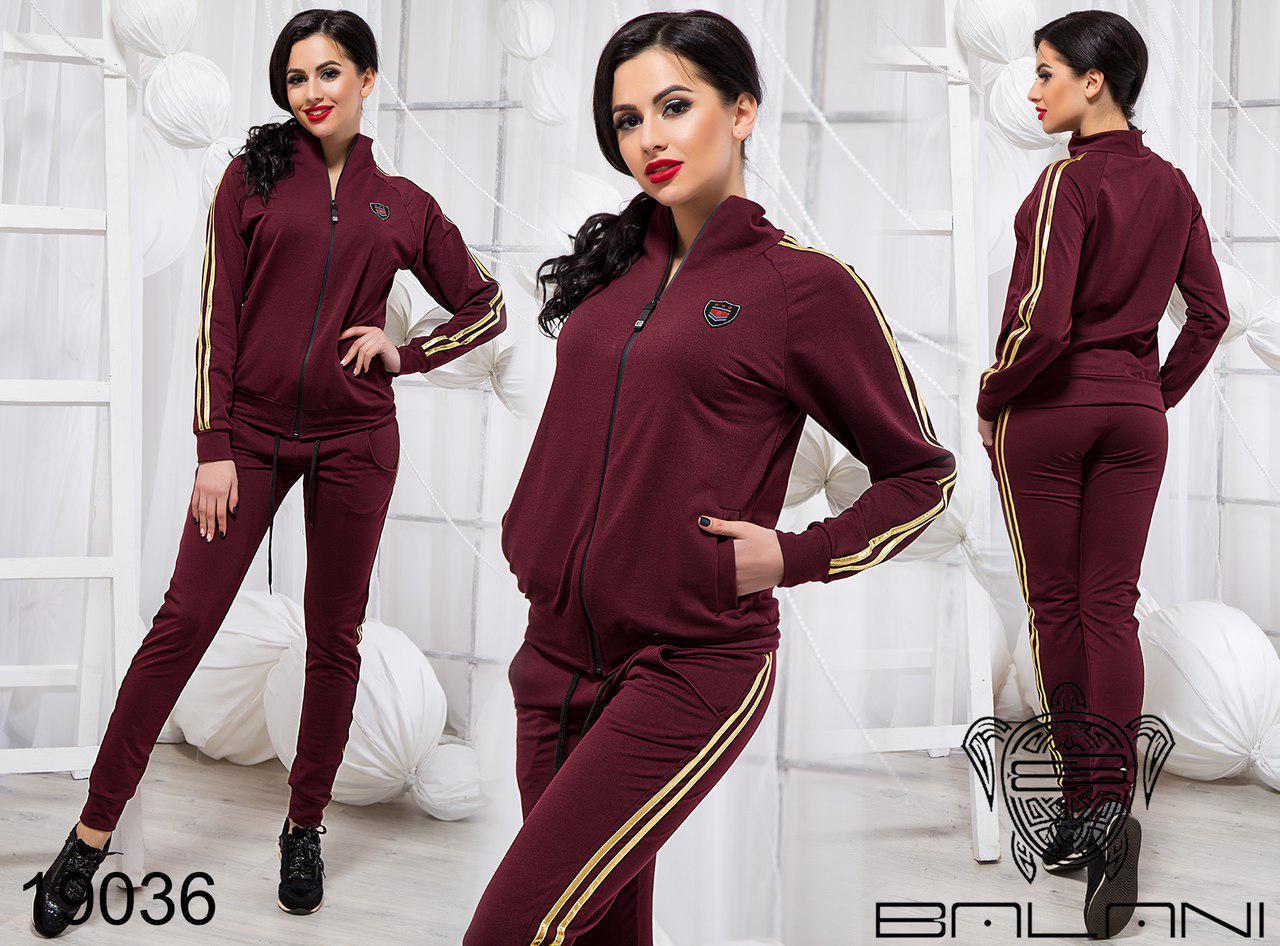 9601c84c Молодежный женский прогулочный спортивный костюм от производителя ТМ Balani  (42,44,46)