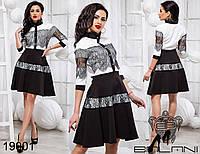 Нарядное короткое платье купить недорого от производителя Украины ТМ Balani  (44,46) 28086ad5b10