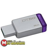 Flash Drive 8GB Kingston  DataTraveler 50 Metal/Purple (DT50/8GB)