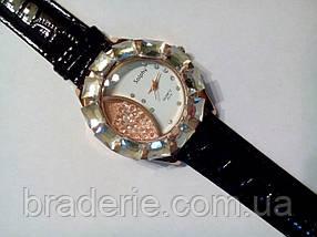 Часы наручные Salphy Z016