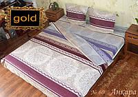 Наволочки на подушку из бязи Голд 50х70 см 100% хлопок