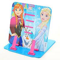 """Подставка для книг цветная металлическая 1 Вересня """"Frozen"""" 470431"""