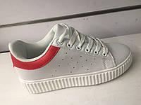 Аупить кроссовки белые с красным