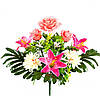 Букет искусственных цветов Микс 48см (№329)