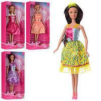 Кукла 99141