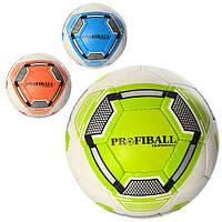 Мяч футбольный 2500-19ABC