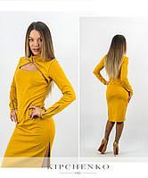 Желтое платье 15446