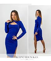 Платье электрик 15446