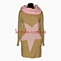 Платье теплое со съемным воротничком беж