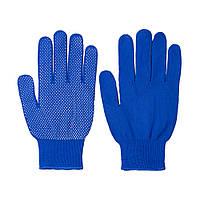 Перчатки хозяйственные тонкие синие