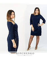 Темно-синее платье 15431, батал