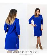 Платье электрик 15431, батал