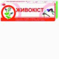 """Натуральный крем """"Живокост""""-для заболеваний опорно -двигательного(Флора Фарм,75мл)"""