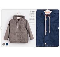 Куртка для мальчика Бемби КТ147 80 цвет синий 9ccf380648de7
