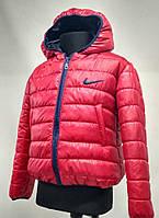 """Детская демисезонная двухсторонняя куртка """" Ники""""для мальчиков 3-7 лет."""