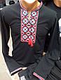 Мужская рубашка вышиванка, фото 2