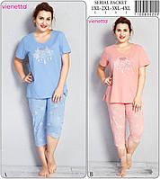 Комплект женский (пижама) большого размера VIENETTA