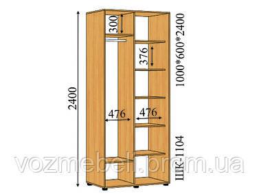 Шкаф-купе 1*0,6*2,4 (шк-1104)