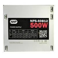 Блок питания AWP 500W ATX,12cm fan,24+4+1+2*IDE/3*SATA,1*PCIE